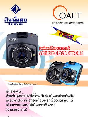 SMK-Camera-sm